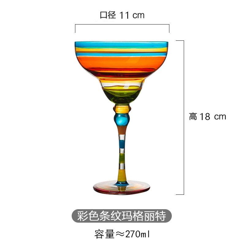 カラフルで楽しい●カクテルグラス ワイングラス カップ コップ グラス ゴブレット シャンパン パーティー 乾杯 おしゃれ ギフト bb173_画像3