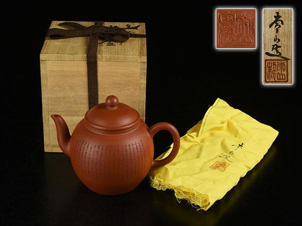 【加】1932k 時代 茶道具 常滑 初代 山田常山 作 細密彫刻 漢詩図朱泥急須 / 煎茶道具