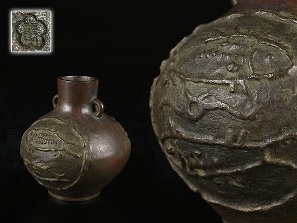 【加】1930k 李王家 朝鮮美術工芸 銅製 双耳魚図花瓶 重量 320g / 銅花瓶 花入