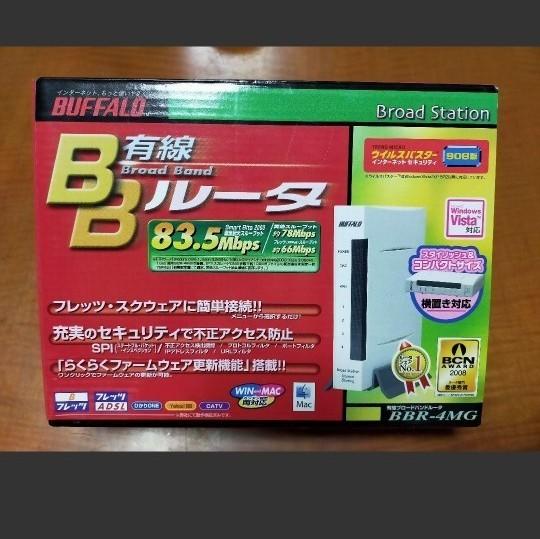 バッファロー 有線ルーター BBR-4MG