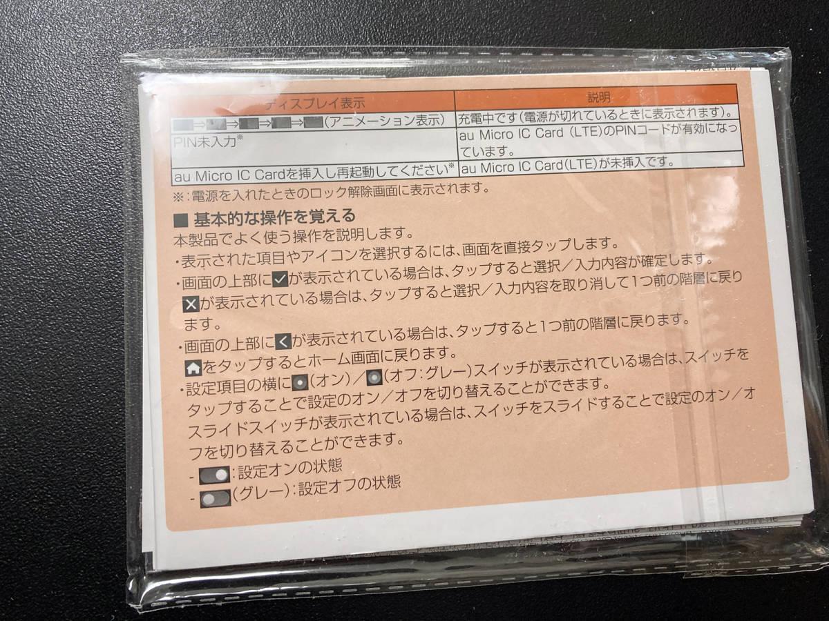 UQ WiMAX モバイルルーター W03 rakuten-unlimit対応 中古美品_画像7