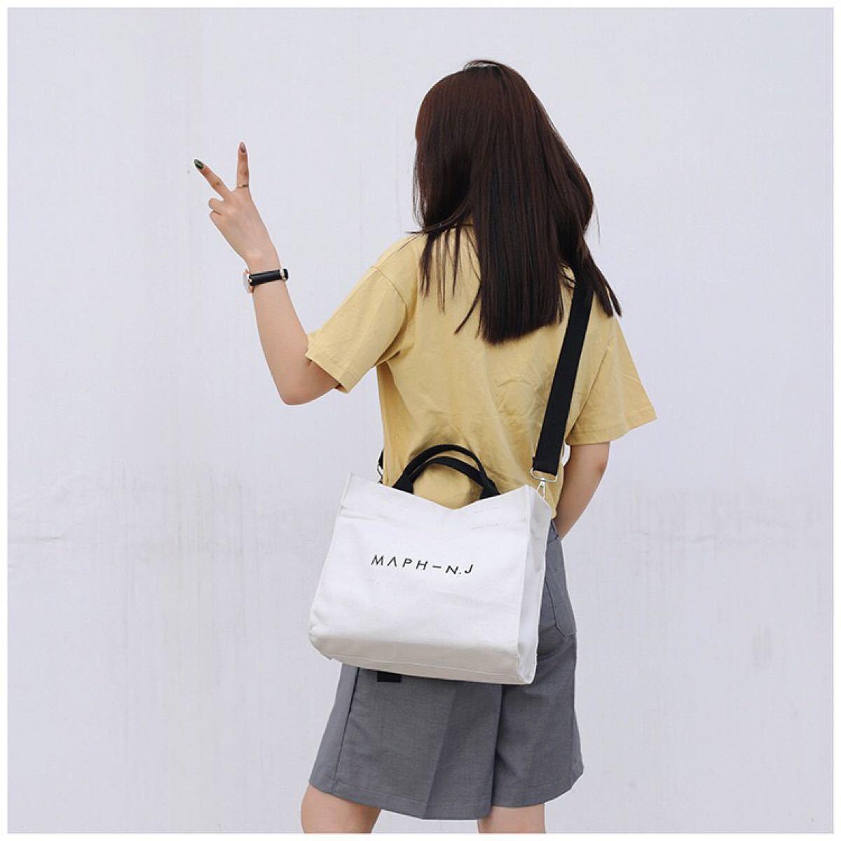 ミニポーチ付き キャンバス トートバッグ ショルダーバッグ A4 韓国 ホワイト