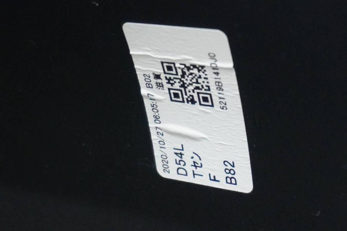 A200A/A210A ライズ/RIZE 純正 フロントバンパー/下部 52119-B1410 8310_画像10