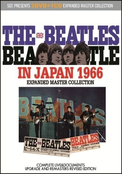 [3DVD+1CD】THE BEATLES / IN JAPAN 1966 :EXPANDED == SGT.presents_画像1