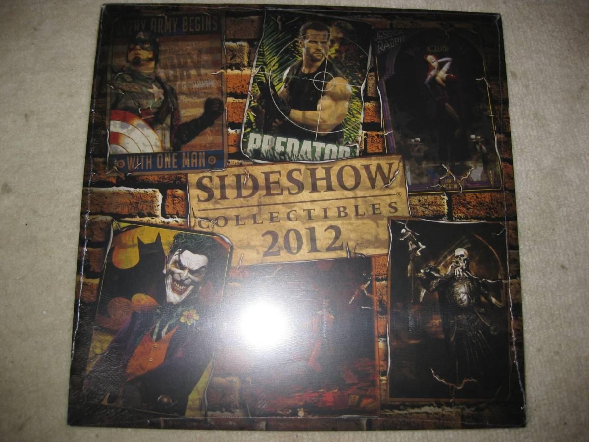 サイドショウ 2012年 壁掛けカレンダー 非売品_画像1