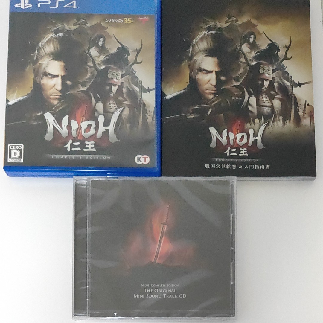 PS4 仁王Complete Edition 初回限定版 仁王 コンプリート エディション