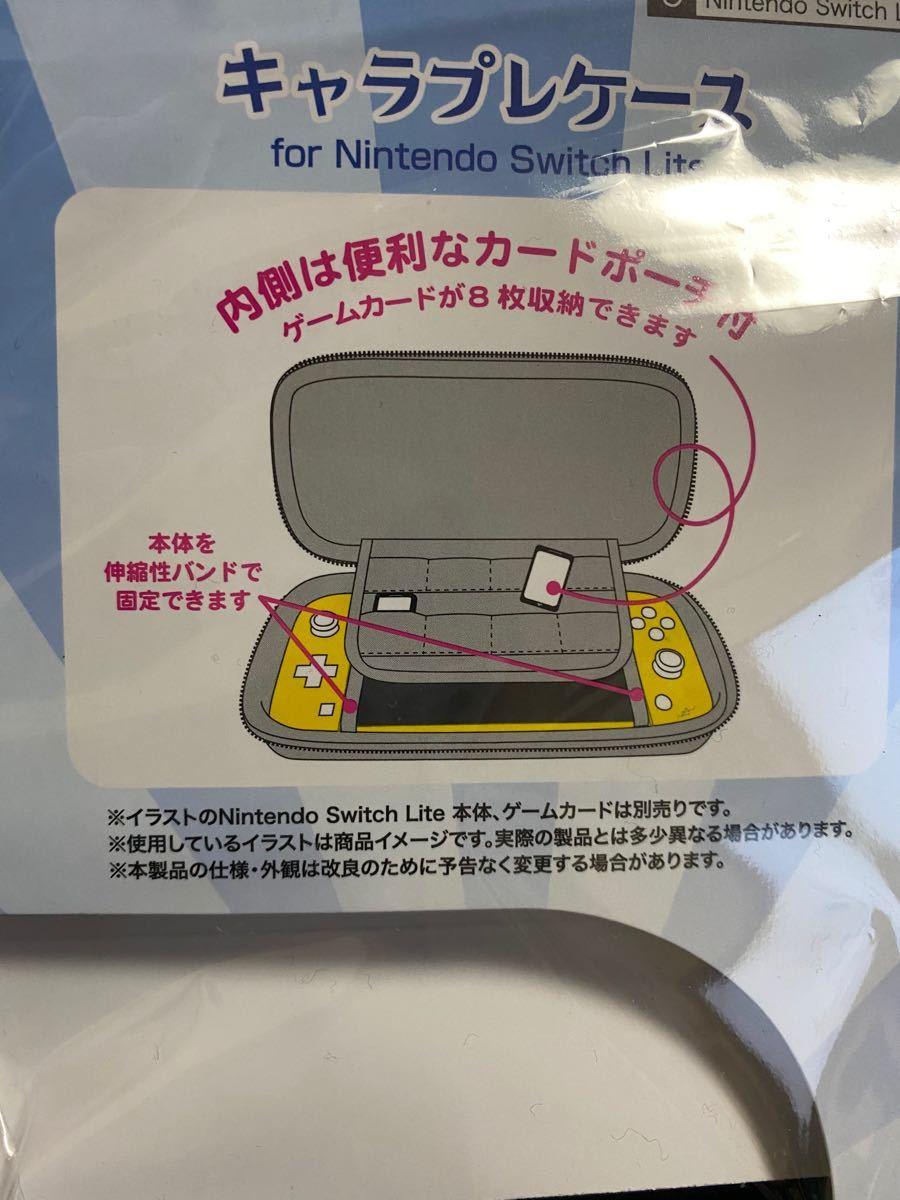 ニンテンドー Switch Lite用ケース トイストーリー