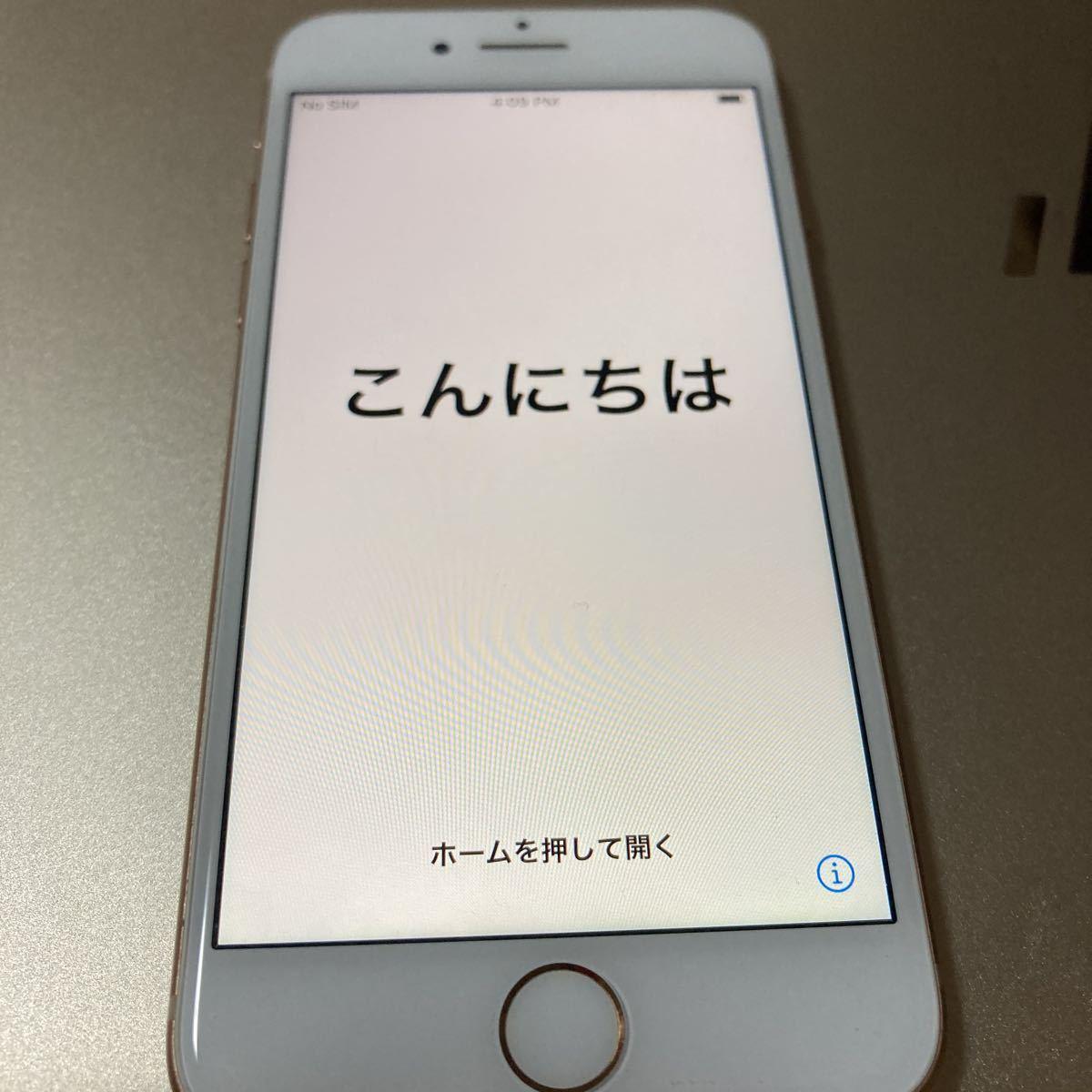 美品 iPhone 8 SIMフリー 64GB ゴールド 本体のみ バッテリー84% iOS14.4 利用制限なし SIMロック解除 Apple ローズゴールド