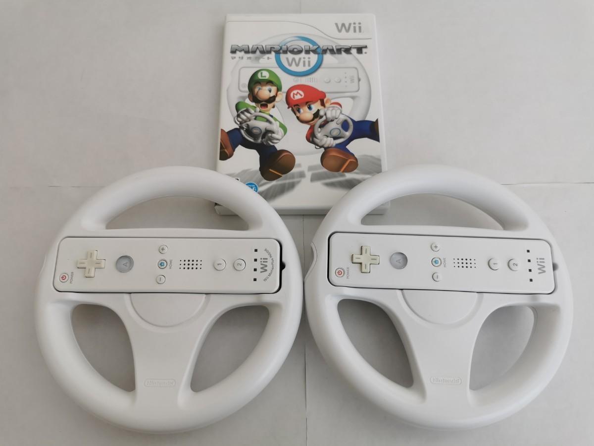 マリオカートWii リモコン&ハンドル セット