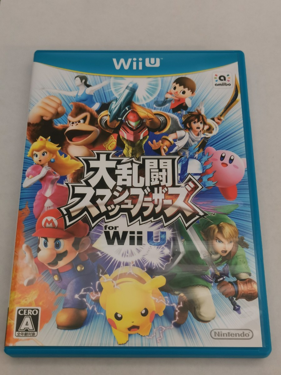 【WiiU】大乱闘スマッシュブラザーズ for WiiU