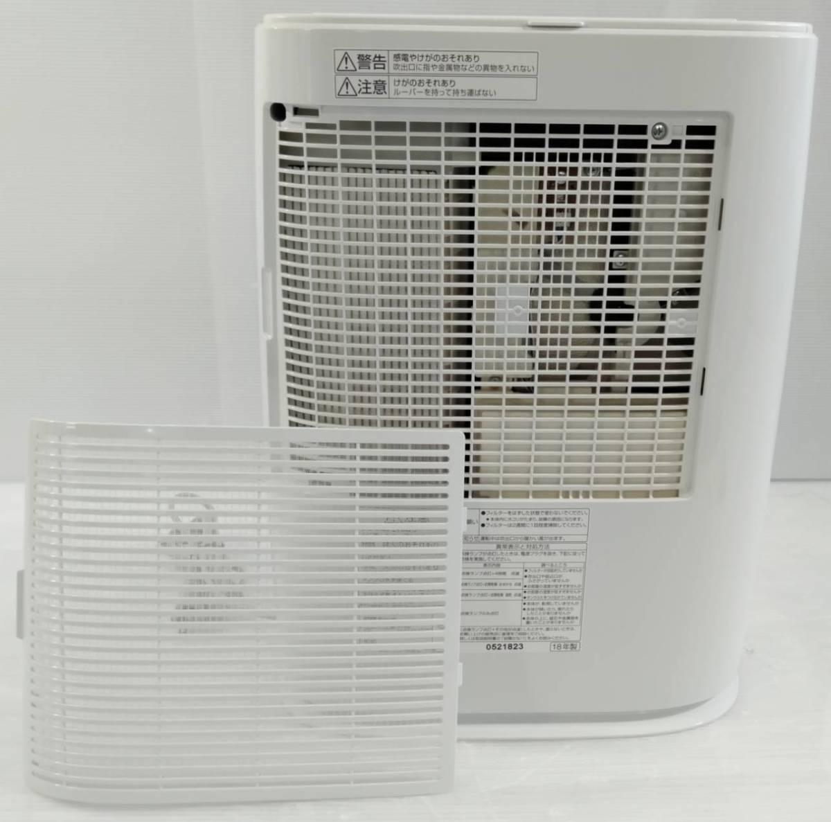 【美品】 Panasonic F-YZRX60-S [衣類乾燥除湿機 デシカント方式 エコナビ・ナノイー 木造7畳/プレハブ11畳/鉄筋14畳 シルバー]_画像6