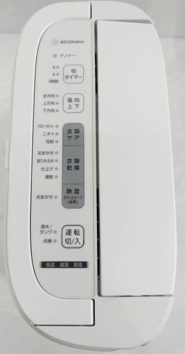 【美品】 Panasonic F-YZRX60-S [衣類乾燥除湿機 デシカント方式 エコナビ・ナノイー 木造7畳/プレハブ11畳/鉄筋14畳 シルバー]_画像4