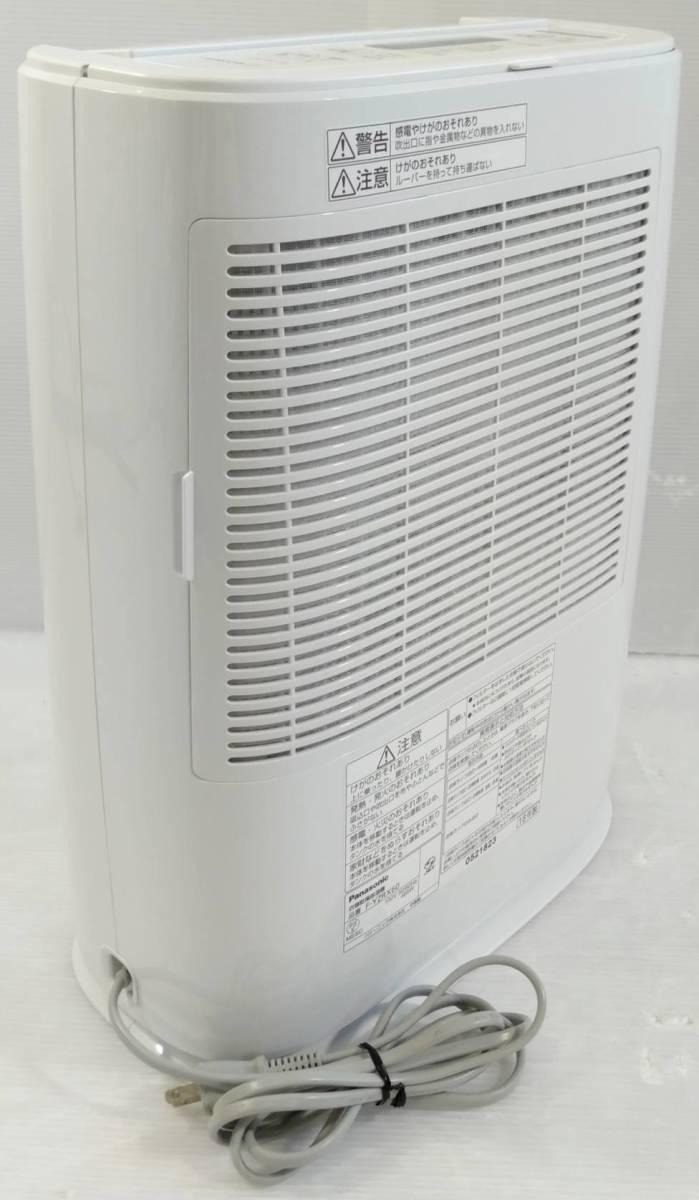 【美品】 Panasonic F-YZRX60-S [衣類乾燥除湿機 デシカント方式 エコナビ・ナノイー 木造7畳/プレハブ11畳/鉄筋14畳 シルバー]_画像5
