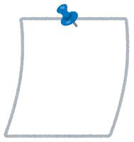 売れる紙のビジネス コピー複製で永久所得 素人、初心者でも問題なく商品価値を生み出せる楽しいお仕事 2_画像2