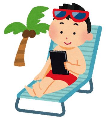 ヤフオクでも電子書籍は売れる しっかり高い売り上げを達成させる作家ビジネス手法を教えます 2_画像2