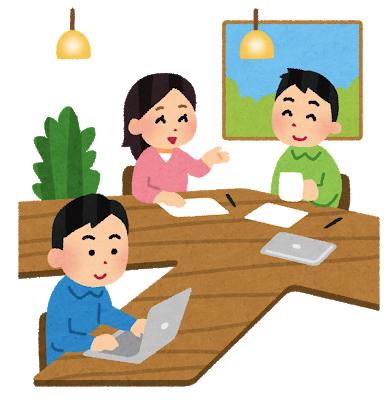 フリーでも稼げる仕事にありつける 月収一千万円以上の高額収入を必ず生み出せるスーパービジネス 2_画像2
