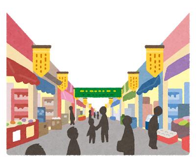 ゴチャゴチャ入った複数点の雑貨を売って儲ける方法 お客が得する知りたい内容をタイトルに入れて報酬ゲット 2_画像1