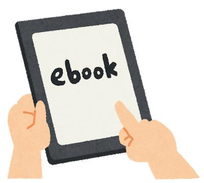 ヤフオクでも電子書籍は売れる しっかり高い売り上げを達成させる作家ビジネス手法を教えます 2_画像1