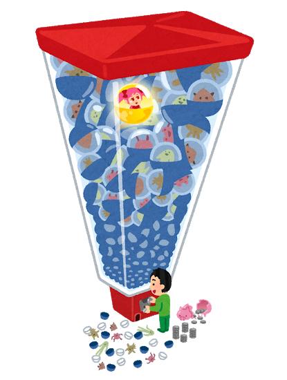 商品を売る時のネット販促手法 どんな商品もお客を納得させて購買を促す商品ページの作り方 2_画像2