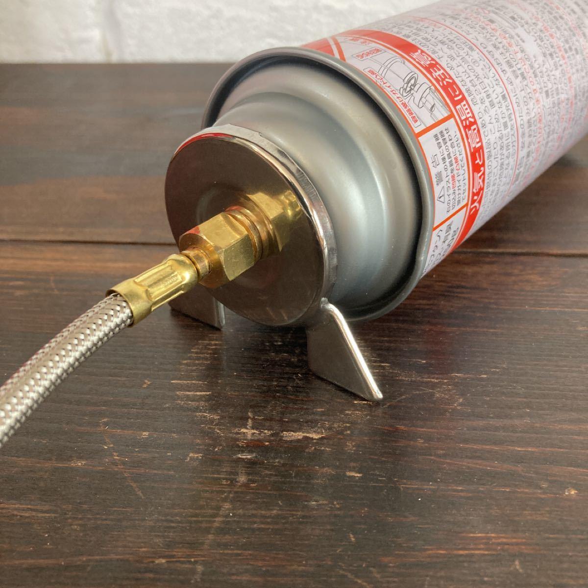 OD缶→CB缶 ガス缶変換アダプター 新品