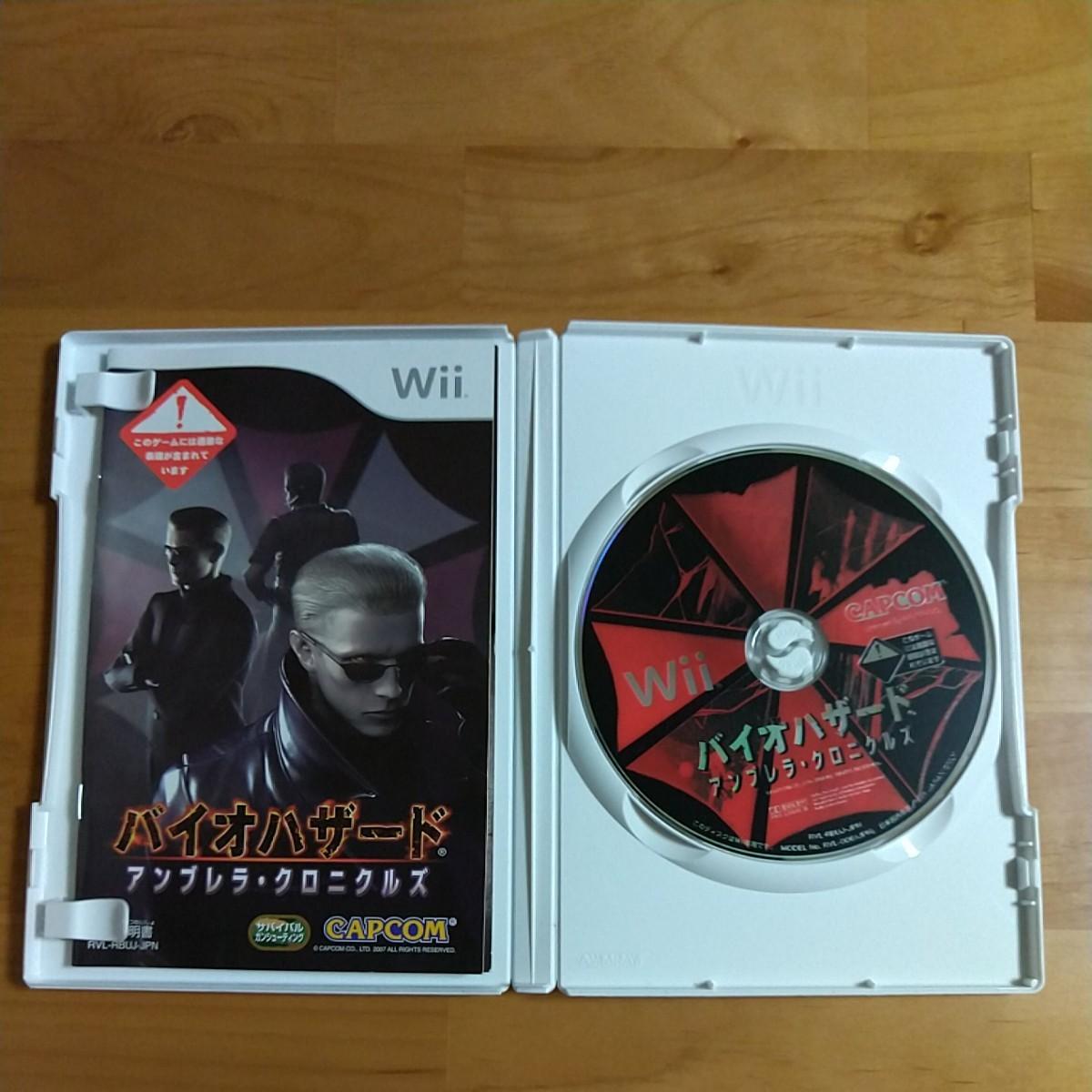 【Wii】 バイオハザード4 Wiiエディション [Best Price!]