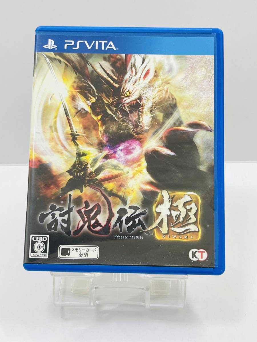 PS Vita【討鬼伝 極】 コーエーテクモ ゲームス TOUKIDEN KIWAMI カセット ソフト ゲーム