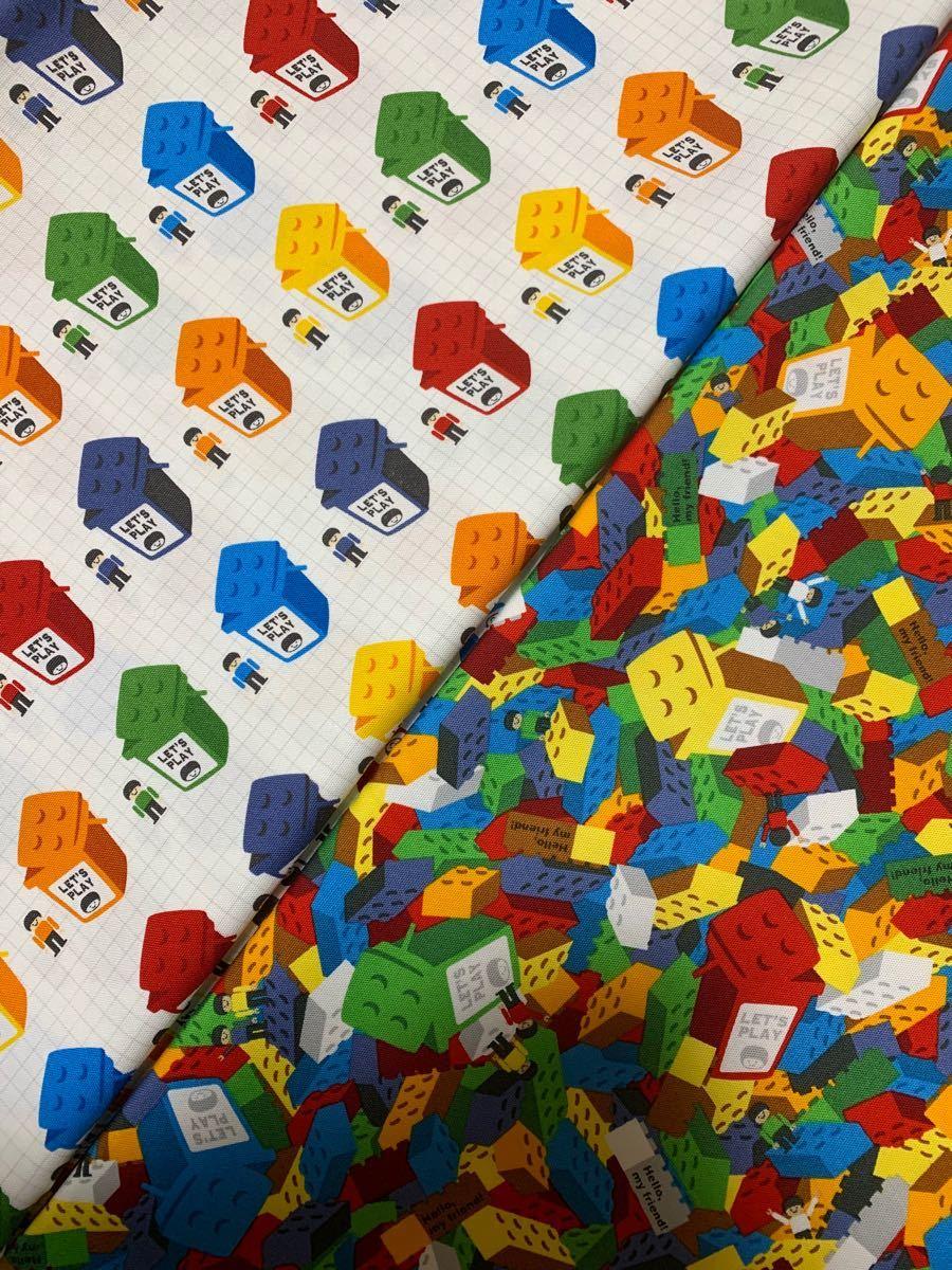 オックス生地 LEGOブロック柄セット