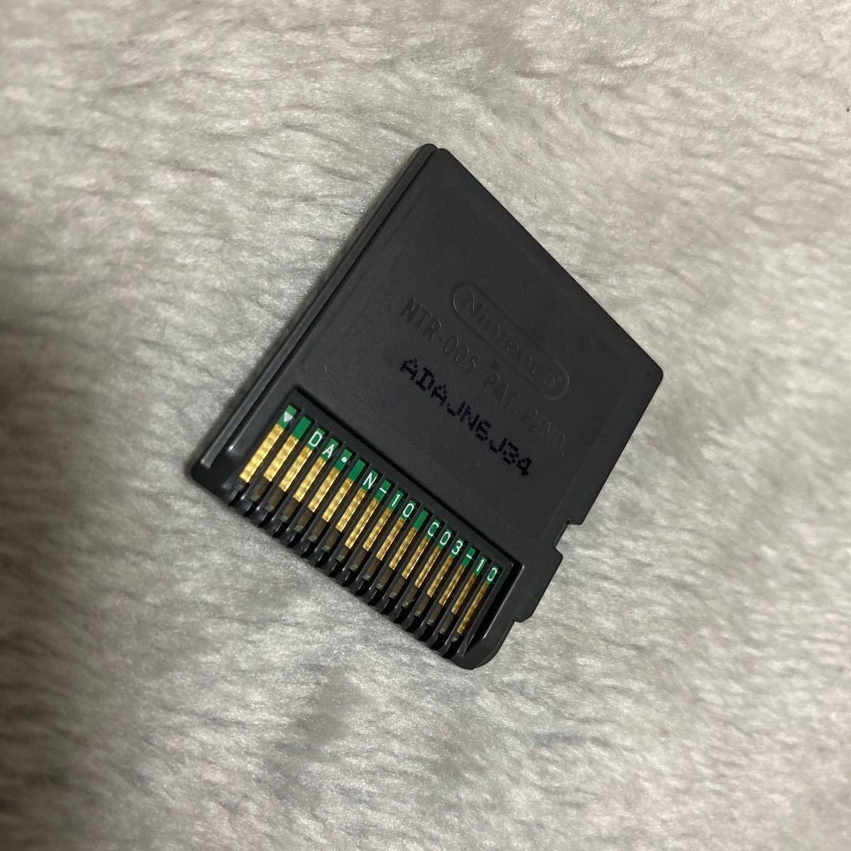 DSソフト ポケットモンスターダイヤモンド ポケモン 任天堂 ソフト