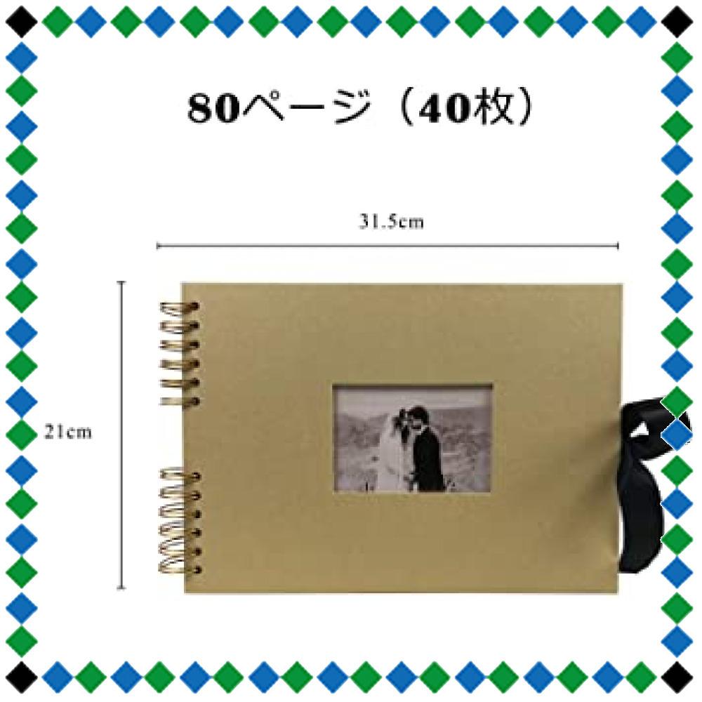 ☆イエロー フォトアルバム 手作りアルバム 黒台紙写真集 フォトフレームブック 結婚式のスクラップブック DIY プレゼント (_画像2