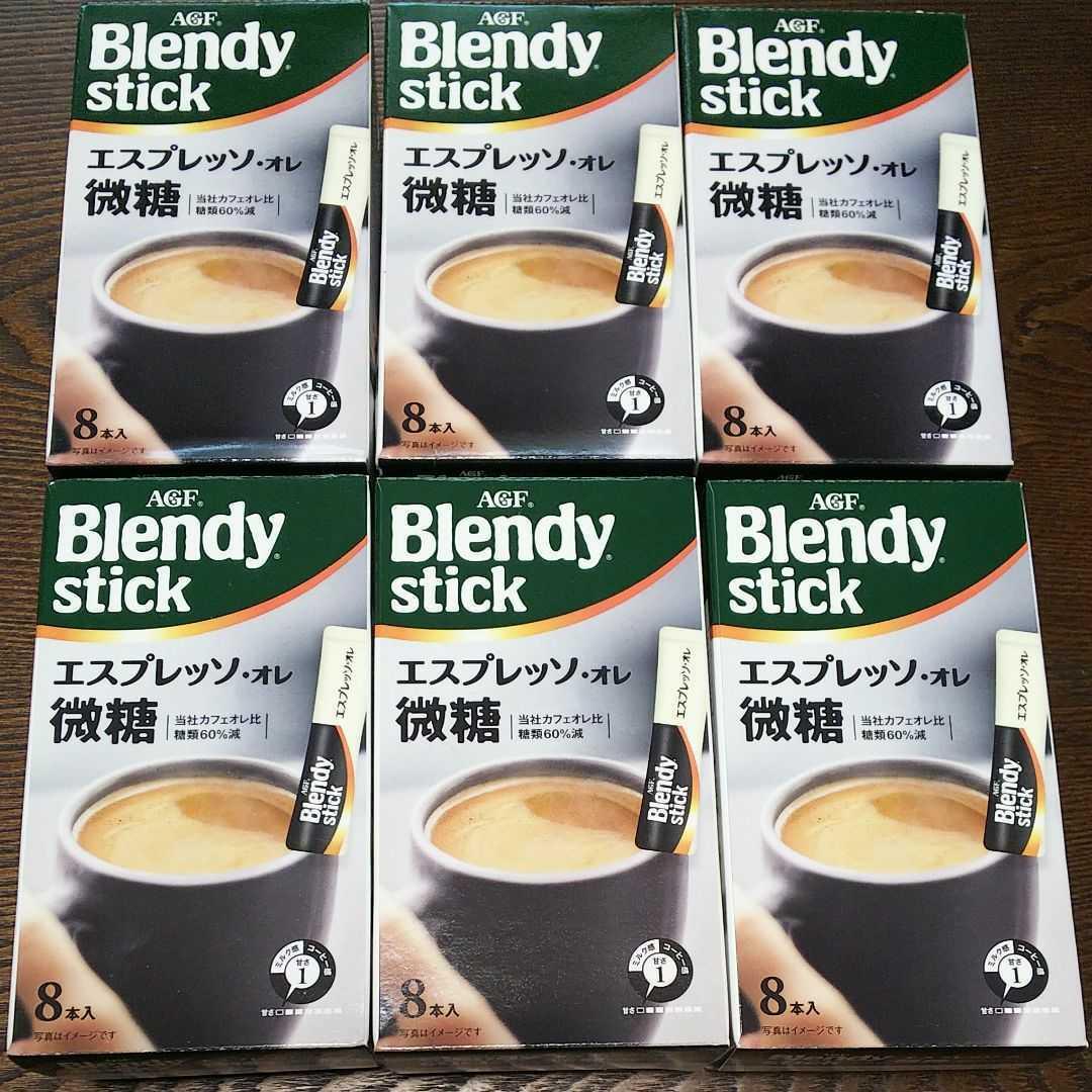【匿名配送】【送料無料】 Blendy stick エスプレッソ・オレ 微糖 48本 ( ブレンディ スティック AGF コーヒー 珈琲 インスタント 味の素)