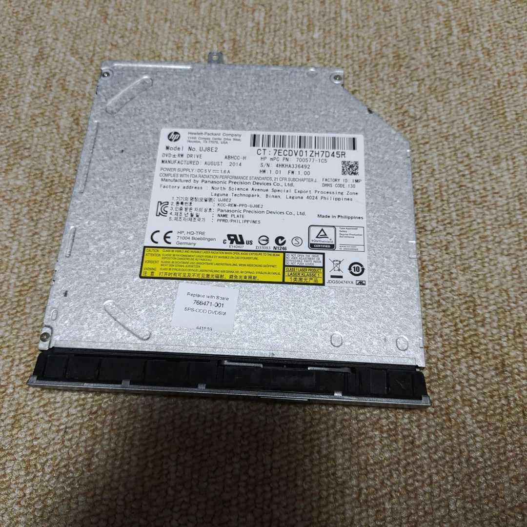 Panasonic UJ8E2 DVDRW ドライブ 9.5mm SATA 2014年 中古 HP ProBook 450 G2 管:Glos
