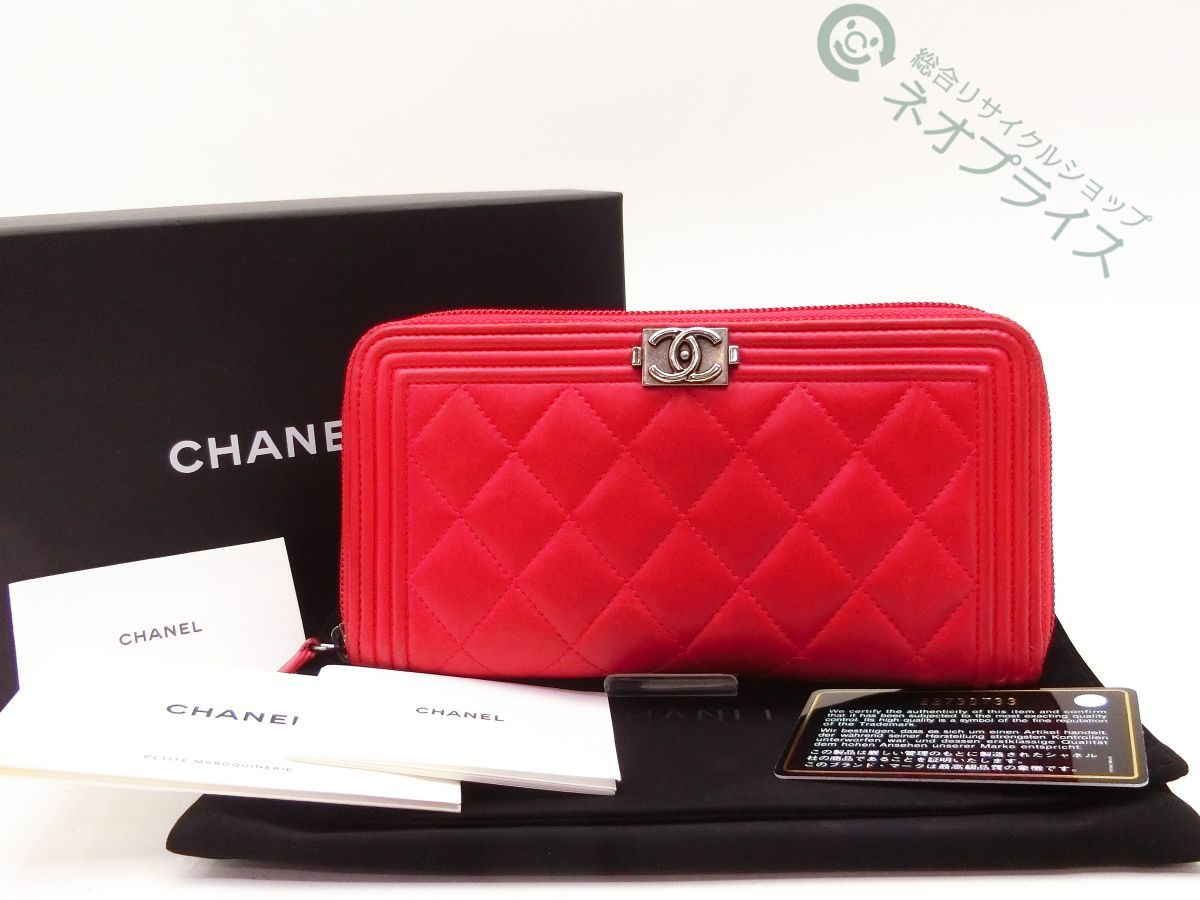 ◆Z8121 CHANEL シャネル マトラッセ ボーイ シャネル レザー ラウンド ファスナー 長財布