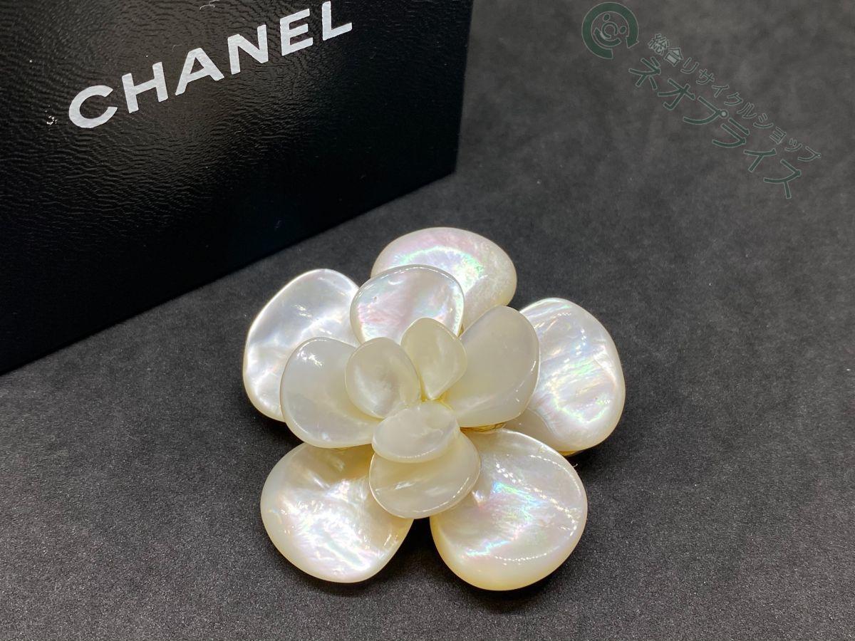◆S6177 CHANEL シャネル 激レア カメリア シェル ブローチ 超美品