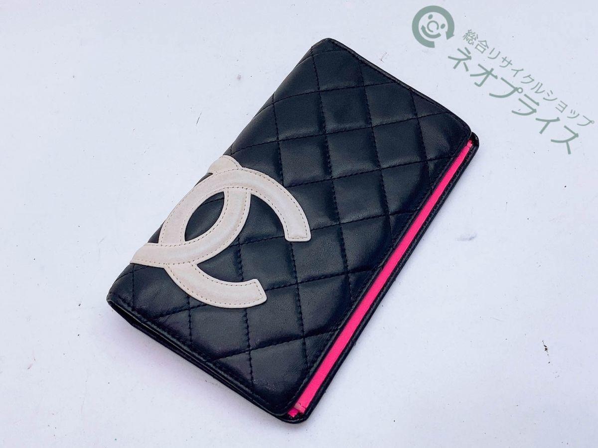 ◆A2269 CHANEL シャネル ココマーク カンボン 二つ折り 長財布