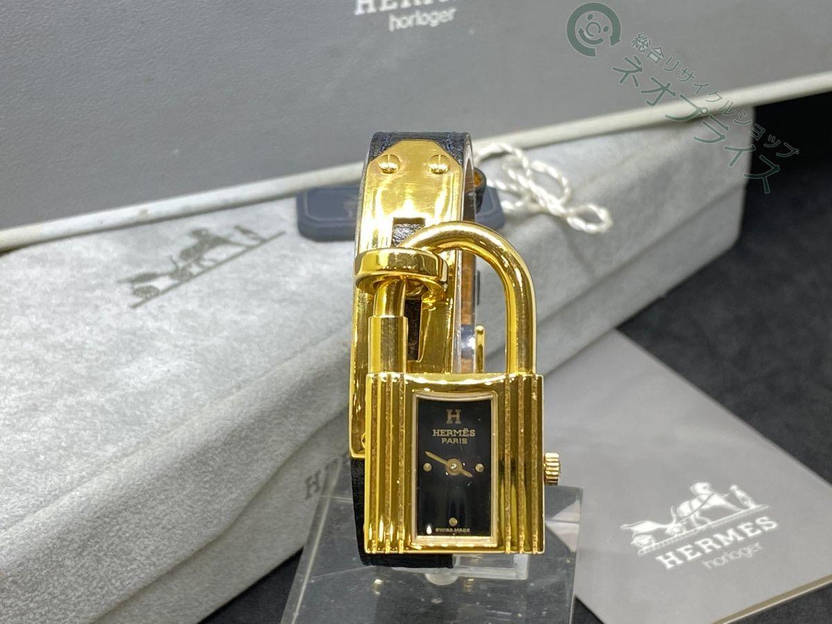 ◆Z8124 HERMES エルメス ケリーウォッチ レザー 時計 美品