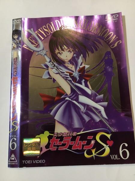 美少女戦士セーラームーンS VOL.6【レンタル落ち】 DVD です Y14_画像1