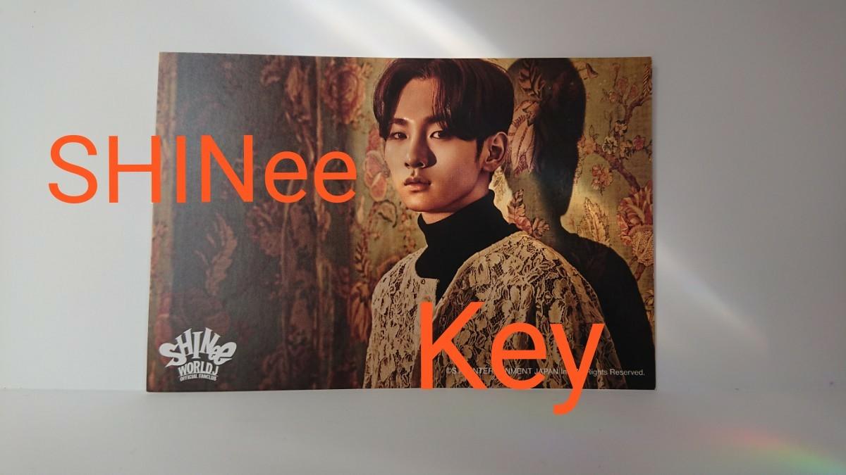 【公式】SHINee key グッズ ポストカード トレカ バッチ マフラータオルのセット