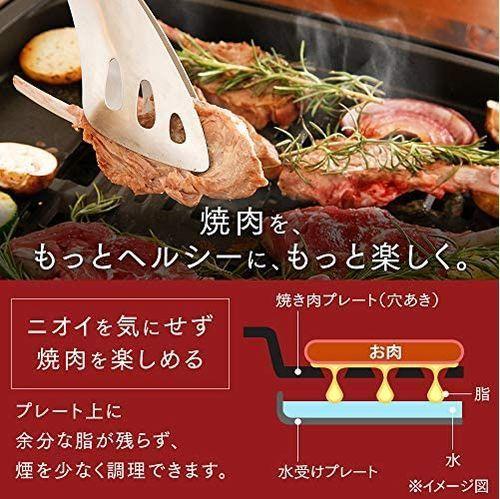 【新品】アイリスオーヤマ ホットプレート たこ焼き 焼肉 平面 プレート 3枚 網焼き 蓋付き ブラック APA-137-B_画像4
