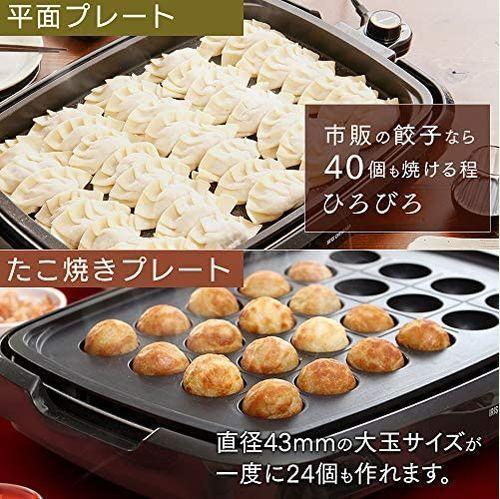 【新品】アイリスオーヤマ ホットプレート たこ焼き 焼肉 平面 プレート 3枚 網焼き 蓋付き ブラック APA-137-B_画像5