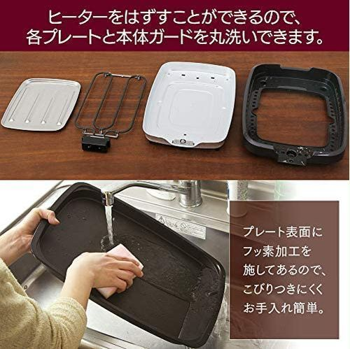 【新品】アイリスオーヤマ ホットプレート たこ焼き 焼肉 平面 プレート 3枚 網焼き 蓋付き ブラック APA-137-B_画像6