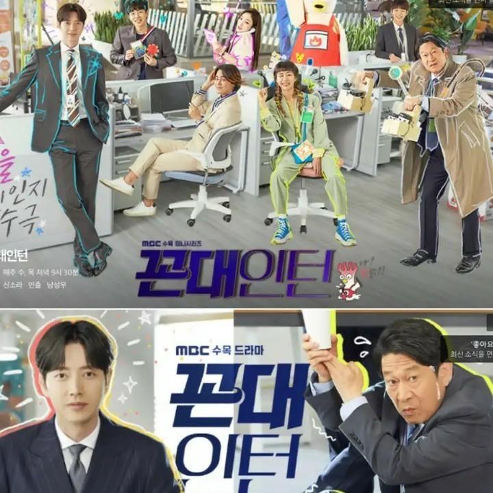 韓国ドラマ「コンデインターン」パク・ヘジン キム・ウンスBlu-ray