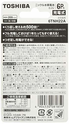 TOSHIBA ニッケル水素電池 充電式IMPULSE 単6P形充電池(min.200mAh) 1本 6TNH22A_画像2