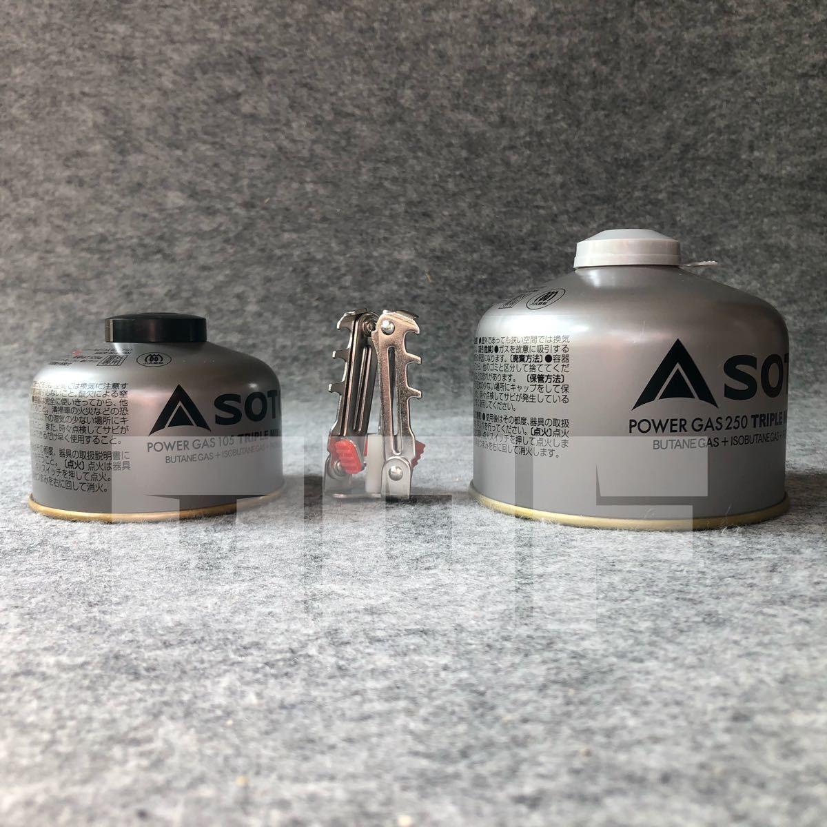 ガス缶 スタビライザー 転倒防止スタンド ステンレス OD/CB缶