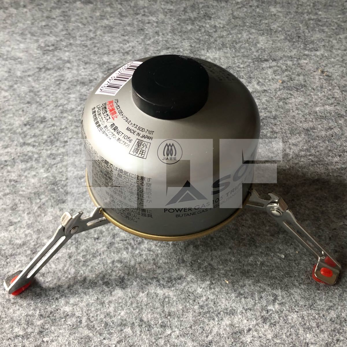 ガス缶 スタビライザー 転倒防止スタンド ステンレス OD/CB缶 収納ケース付