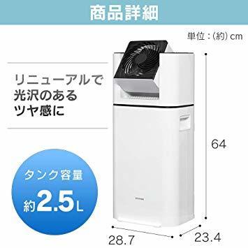 1)ホワイト アイリスオーヤマ 衣類乾燥除湿機 スピード乾燥 サーキュレーター機能付 デシカント式 ホワイト IJD-I50_画像7
