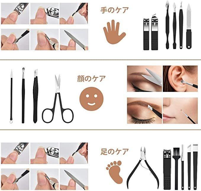 ネイルケア 爪切りセット 16点 爪やすり マニキュア 多機能 専用収納ケース付