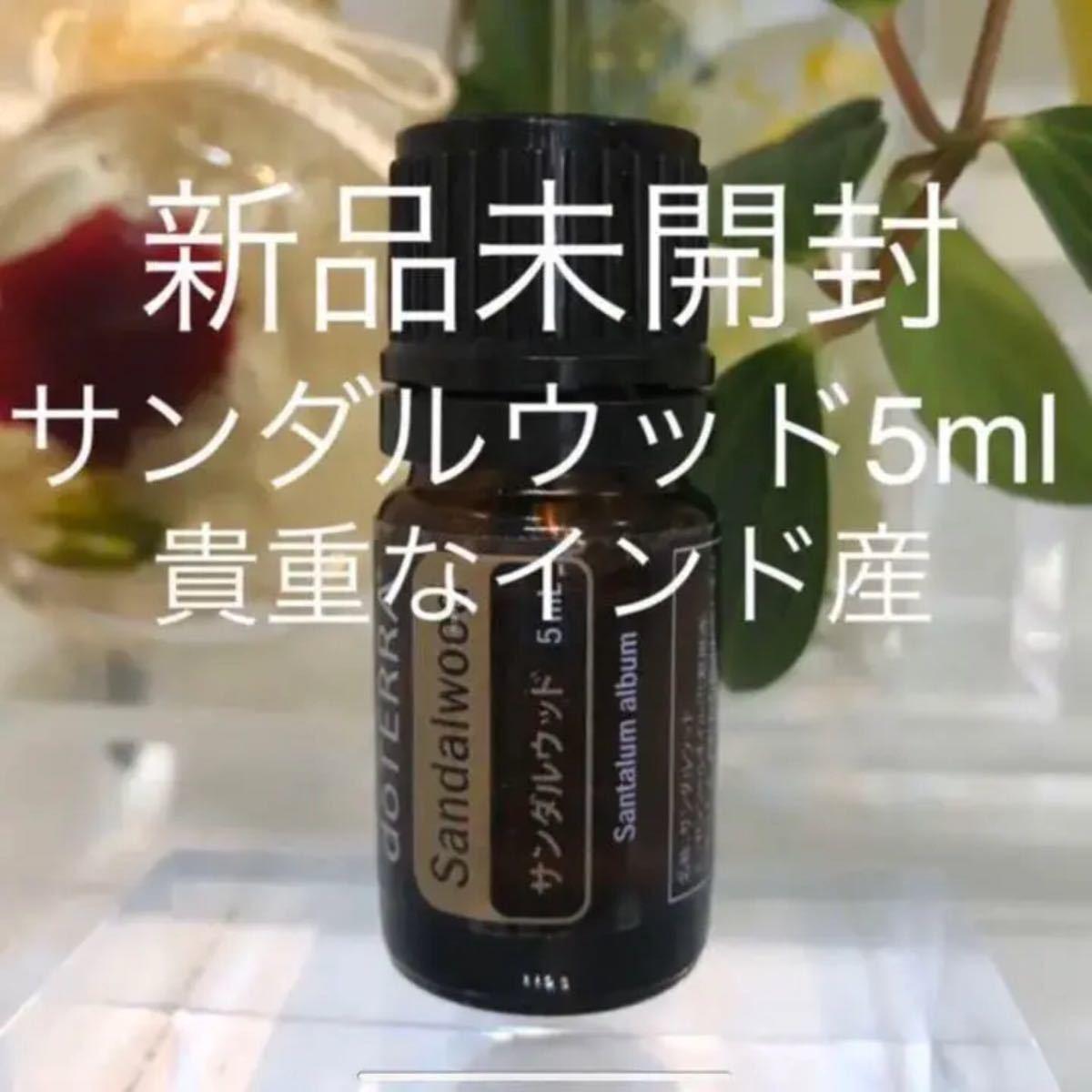 starlily 様専用ページ/ドテラ