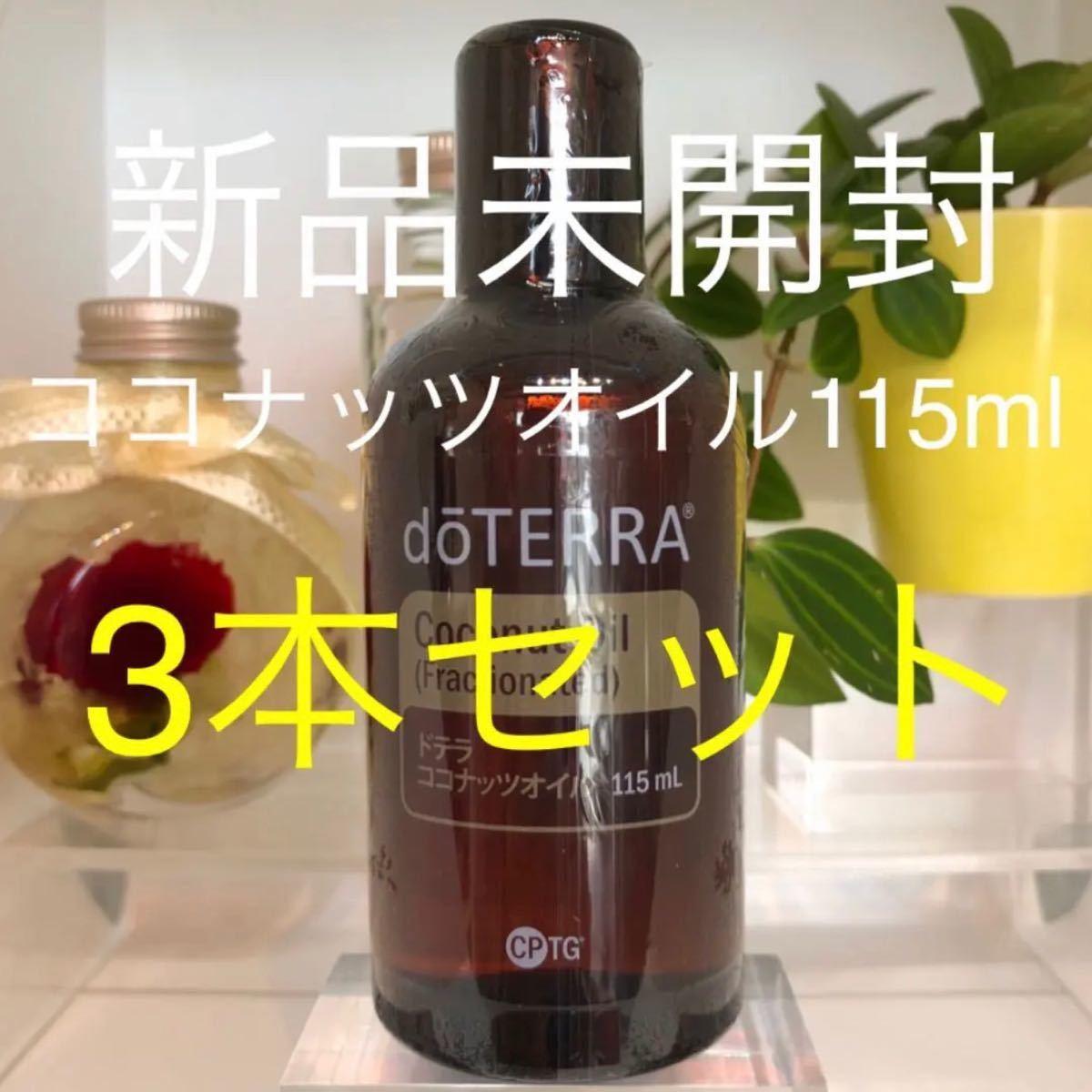 Dテラ 様専用ページ/ドテラ