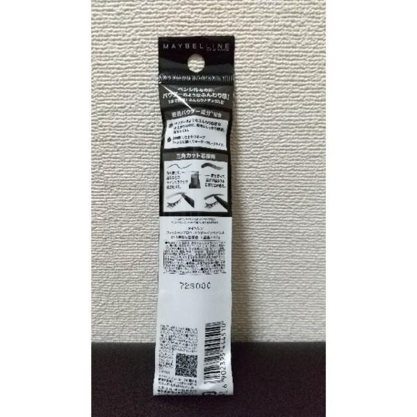 メイベリンファッションブロウ パウダーインペンシル BR-1 自然な濃茶色 アイブロウ【3個】