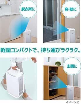 なし 日立 衣類乾燥除湿機 デシカント方式 除湿量5.6L ~14畳 HJS-D562_画像2